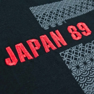 Camiseta Nihon Bordado